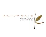 kayumanisnusadualogo カユマニス ヴィラ ヌサドゥア 高級 ホテル 敷地