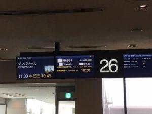 東京,成田,空港