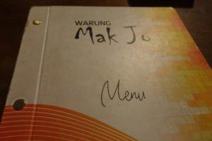 バリレストラン,ワルン,インドネシア料理