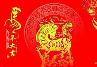 バリ島ニュース, バリはカラフルな中国旧正月を準備, 旧正月