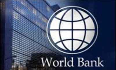 世界銀行, インドネシア経済, 世界銀行 インドネシア