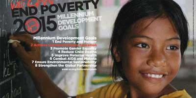 ミレニアム開発目標, 国際会議